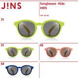 【Sunglasses -Kids-】サングラス キッズ-JINS(ジンズ)