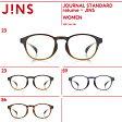【JOURNAL STANDARD relume × JINS】ボストン-JINS(ジンズ)
