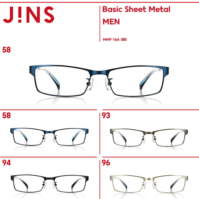 basic sheet metal ベーシックシートメタル jins ジンズ 日本商品の