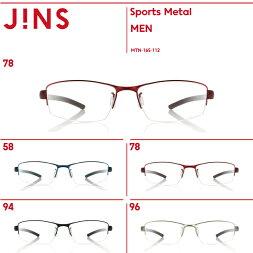 【SportsMetal】スポーツメタル-JINS(ジンズ)