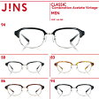 【JINS CLASSIC -Combination Acetate Vintage-】コンビネーションアセテート ビンテージ-JINS(ジンズ)