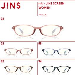 【mt×JINSSCREEN】JINSオリジナルmtコラボスクリーン(マスキングテープ付)-JINS(ジンズ)
