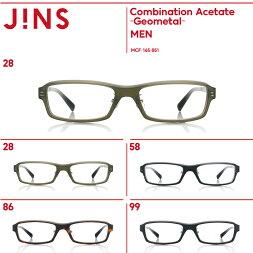 【CombinationAcetate-Geometal-】コンビネーションアセテートジオメタル-JINS(ジンズ)