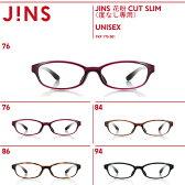 【JINS 花粉CUT SLIM】スリム スクエア(度なし専用)-JINS(ジンズ)