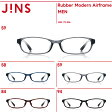 【Rubber Modern Airframe】ラバーモダン エアフレーム-JINS(ジンズ)