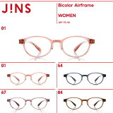 【Bicolor Airframe】バイカラーエアフレーム(おうちめがね)-JINS(ジンズ)