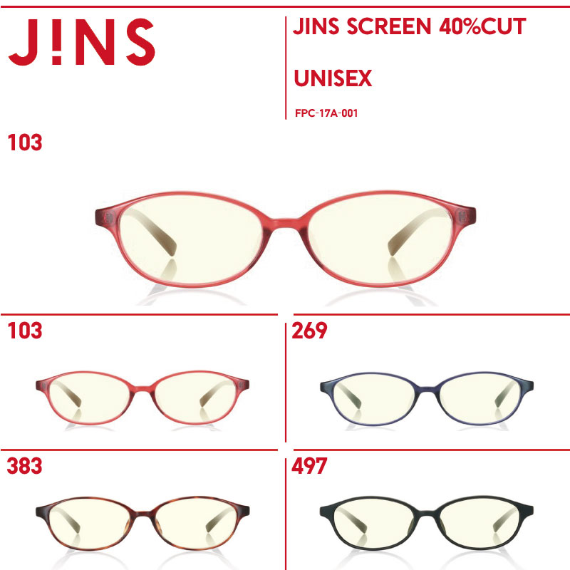 JINS『JINSSCREEN40%CUT(FPC-17A-001)』