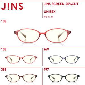 JINS(ジンズ)スクリーン25%カット(眼精疲労)