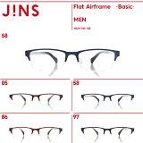 【Slim Airframe】スリムエアフレーム-JINS(ジンズ)