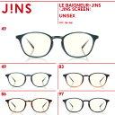 【LE BAIGNEUR×JINS(JINS SCREEN)】-JINS(ジンズ)
