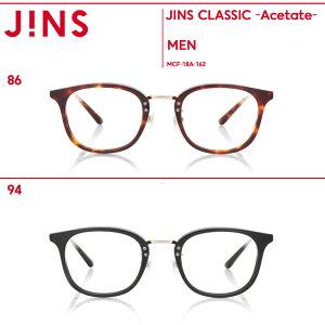 【JINS CLASSIC -Combination-】-JINS(ジンズ)