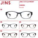 【JINS 花粉Cut MOIST】-JINS(ジンズ)