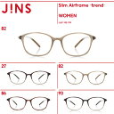 【Slim Airframe -trend- 】-JINS(ジンズ)