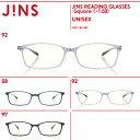 【JINS READING GLASSES -Square-】(+1.50)老眼鏡 リーディンググラス-JINS(ジンズ) ブルーライトカット メガネ メンズ おしゃれ 軽量 PCメガネ・・・