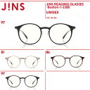 【JINS READING GLASSES -Boston-】(+2.00)老眼鏡 リーディンググラス-JINS(ジンズ)