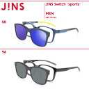 【JINS Switch -sports-】-JINS(ジンズ)