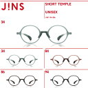 【SHORT TEMPLE】-JINS(ジンズ)