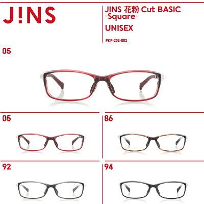 JINS 花粉Cut BASIC 【Square】