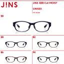 コロナウイルス対策に花粉対策メガネ Zoff Jins 眼鏡市場の商品比較 オヤコソダテブログ