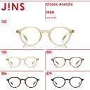 【Classic Acetate】-JINS(ジンズ)メガネ 眼鏡 めがね