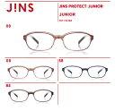 【JINS PROTECT-JUNIOR-】 ジンズ プロテクト 子供用 飛沫 予防 メガネ防止 対策 花粉 対策 メガネ 曇りづらい くもりづらい くもり止め スクエア 眼鏡 めがね メガネ ジュニア 子供 子ども こども キッズ  レンズ 花粉症 おしゃれ
