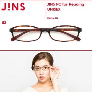 【 PCメガネ JINS PC for Reading】ブルーライトをカットするリーディンググ…