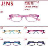【OUTLET】アイカツ!スタイル×JINSPC