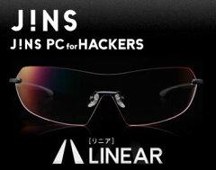 【1色】【JINS PC for HACKERS -LINEAR-】ディスプレイに集中できるスタイリッシュなPC専用メガ...