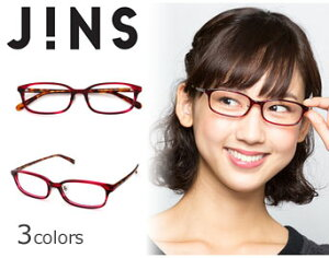 【3色】雑誌『DRESS』とのコラボメガネ【DRESS×JINS リーディンググラス】(度付き)- JINS ...