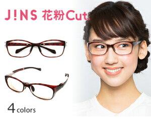 【4色】【JINS 花粉Cut(R)】花粉最大98%カット!異物からスタイリッシュに眼を守るメガネ ウエ...