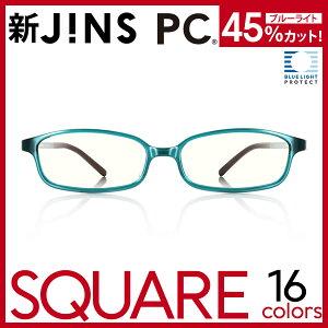 【16色】【JINS PCパッケージタイプ(クリアレンズ)】度なしスクエア-JINS(ジンズ)