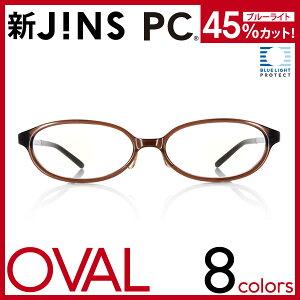 【8色】【JINS PCパッケージタイプ(クリアレンズ)】度なしオーバル-JINS(ジンズ)