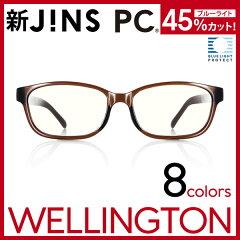 【8色】【JINS PCパッケージタイプ(クリアレンズ)】度なしウエリントン-JINS(ジンズ)