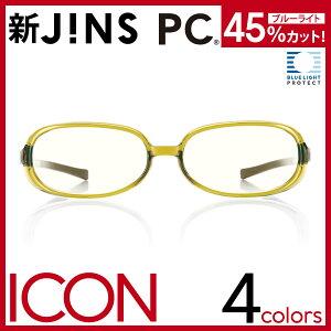 【4色】【JINS PCパッケージタイプ(クリアレンズ)】度なしアイコン-JINS(ジンズ)
