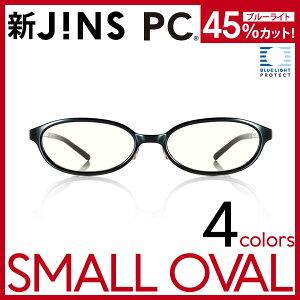 【4色】【JINS PCパッケージタイプ(クリアレンズ)】度なしスモールオーバル-JINS(ジンズ)