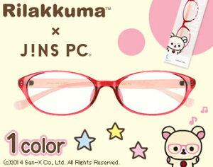 【1色】【リラックマ×JINSPC】コリラックマモデル- JINS ( ジンズ メガネ めがね 眼鏡 )