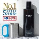 【楽天ランキング5冠●高評価】 BEMOVITA マウスウォ
