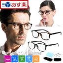 【送料無料】小松貿易 ピントグラス PG-710-BK ブラック|生活用品 アパレル・ファッション雑貨 メガネ・サングラス PCメガネ・老眼鏡