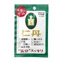 【森下仁丹公式】仁丹バラエティケース(430粒)医薬部外品 口臭