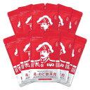 【森下仁丹公式】鼻・のど甜茶飴 10袋セットのど飴 のどあめ