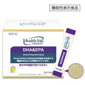 【定期購入】【送料無料】ヘルスエイド DHA&EPA 90日分※「ヘルスエイド」は森下仁丹株式会社の登録商標です。