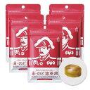 あめ・ミント・ガム部門売り上げランキング 12月17日集計 : 【送料無料】鼻・のど甜茶飴 5袋セット【のど飴】【のどあめ】