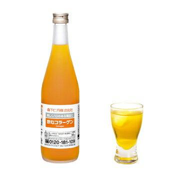 飲むコラーゲン 500ml【コラーゲン】【サプリ】【サプリメント】
