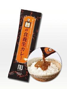仁丹の食養生カレー(10本入り)