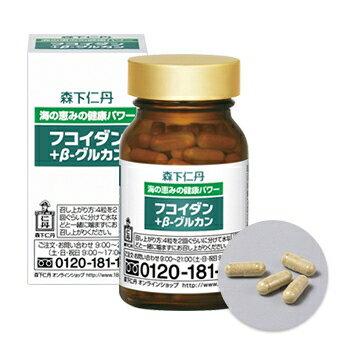 フコイダン+β-グルカン1個(約1ヵ月分)【フコ...