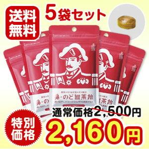 潤いながら、メントールでスッキリと鼻抜けも!!鼻・のど甜茶飴 5袋セット【送料無料】【のど...