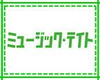 ☆セットがお得!☆【オムニバス】ワザオギ落語会Vol.6〜Vol.10【DVD】