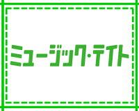 【NOCTURNALBLOODLUST】THEBEST'09-'17