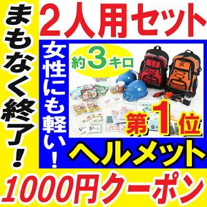 【1000円クーポン配布中!】【...