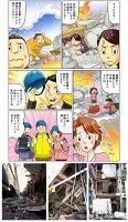 防災セット家族3人用【ヘルメット付き】